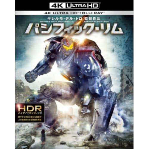 【4K ULTRA HD】パシフィック・リム(4K ULTRA HD+ブルーレイ)