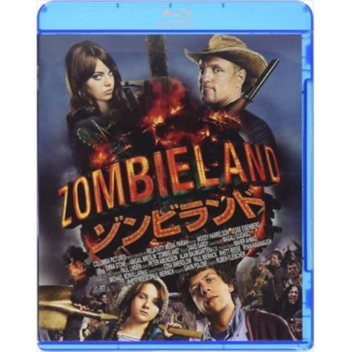 【BLU-R】ゾンビランド