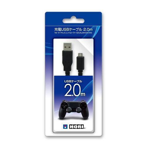 ホリ USB充電ケーブル2.0m forワイヤレスコントローラー(DUALSHOCK4)  PS4-058
