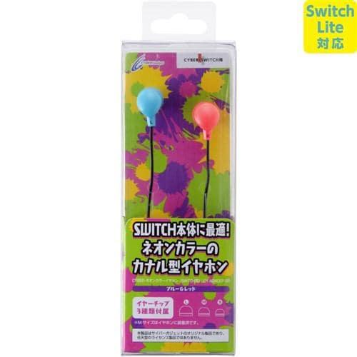 サイバーガジェット CY-NSNCEP-BR CYBER・ネオンカラーイヤホン (SWITCH用) ブルー&レッド Switch