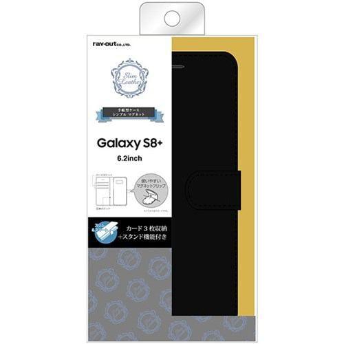 Ray-out(レイアウト) RT-GS8PELC1/BB docomo Galaxy S8+ SC-03J/au Galaxy S8+ SCV35用手帳型ケース シンプル マグネット ブラック