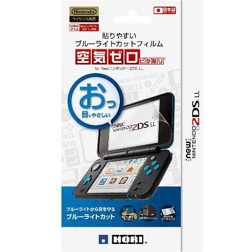 ホリ 貼りやすいブルーライトカットフィルム ピタ貼り for Newニンテンドー2DSLL 2DS-102