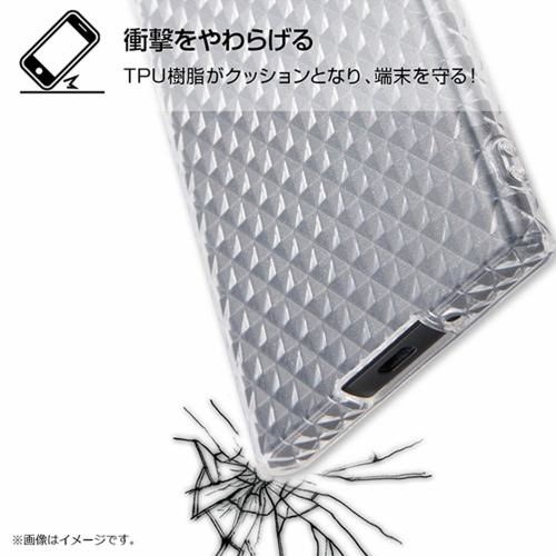 レイ・アウト Xperia XZ1(SO-01K/ SOV36/ SoftBank)用 TPUソフトケース キラキラ(ピンク) RT-RXZ1C7/ P