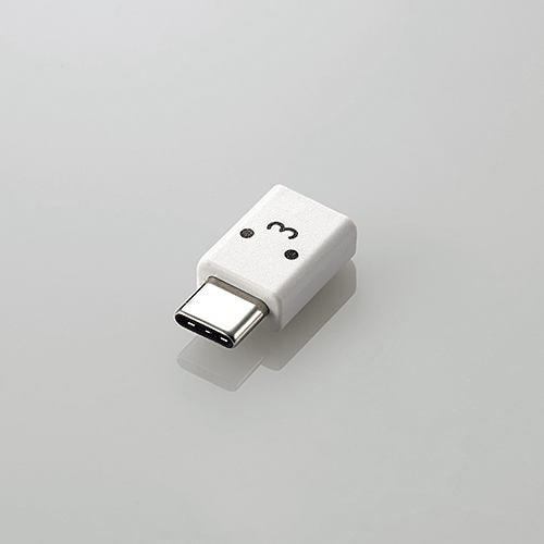 エレコム MPA-MBFCMADNWHF USB2.0変換アダプタ(Type-C-micro-B) フェイス