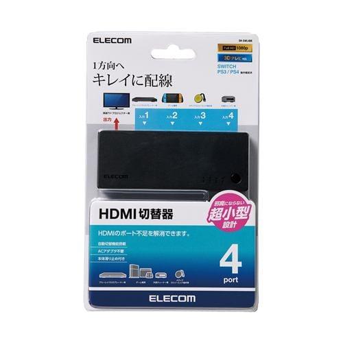 エレコム DH-SWL4BK HDMI切替器 4ポート