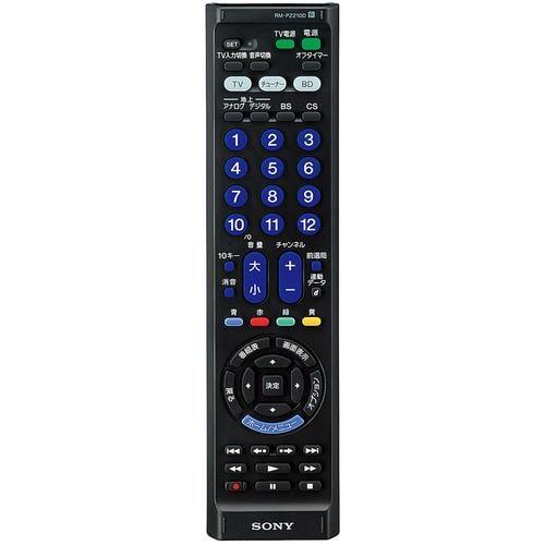 ソニー RM-PZ210D-S 汎用リモコン 「リモートコマンダー」シルバー