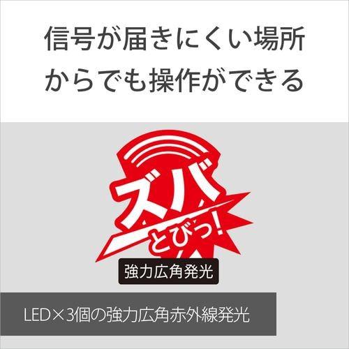 ソニー RM-PZ210D-W 汎用リモコン 「リモートコマンダー」ホワイト