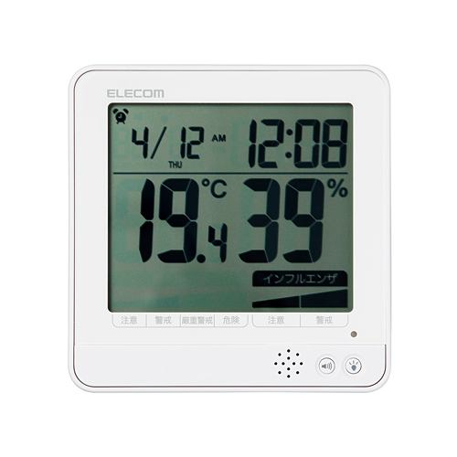 エレコム OND-04WH 温湿度計 ホワイト