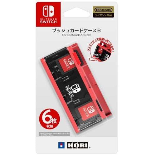 ホリ NSW-128 プッシュカードケース6 for Nintendo Switch ネオンレッド
