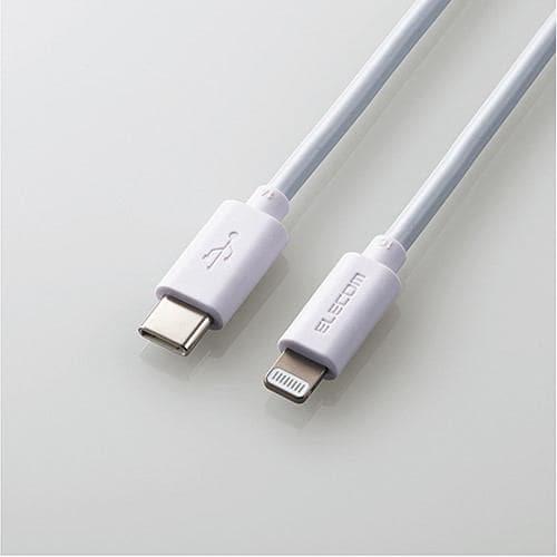 エレコム MPA-CL15WH USB-C to Lightningケーブル(スタンダード)1.5m