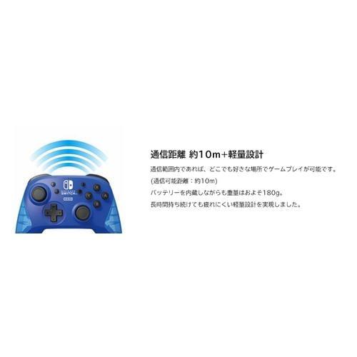 ホリ NSW-174 ワイヤレスホリパッド for Nintendo Switch ブルー