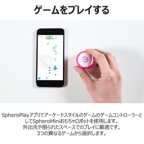 Sphero(スフィロ) Sphero Mini - Green M001GAS ロボティックボール