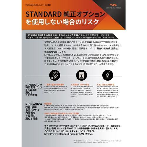 スタンダード PS000042A11 充電用ACアダプター