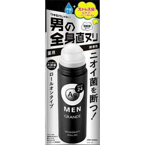 ファイントゥデイ資生堂 Ag DEO24 メンズデオロールオン グランデ 無香 (120mL)