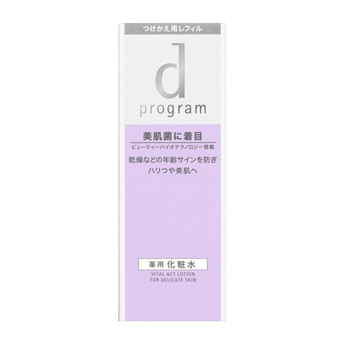 資生堂(SHISEIDO) dプログラム バイタルアクト ローション MB (レフィル) (125mL) 【医薬部外品】