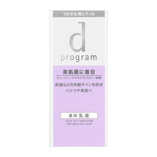 資生堂(SHISEIDO) dプログラム バイタルアクト エマルジョン MB (レフィル) (100mL) 【医薬部外品】
