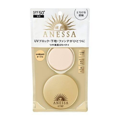 資生堂(SHISEIDO) アネッサ オールインワン ビューティーパクト 1 やや明るめのオークル (10g)