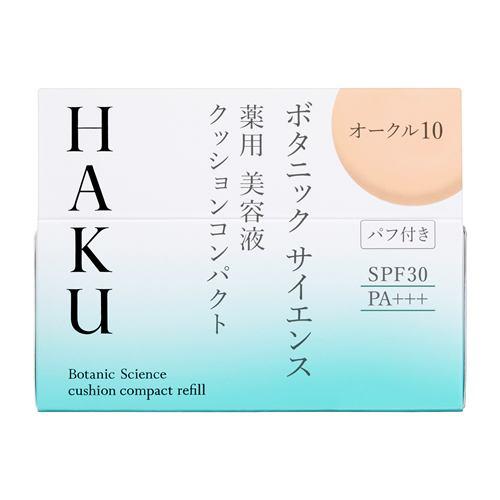 資生堂(SHISEIDO) HAKU ボタニック サイエンス 薬用 美容液クッションコンパクト オークル10 (レフィル) やや明るめ (12g) 【医薬部外品】