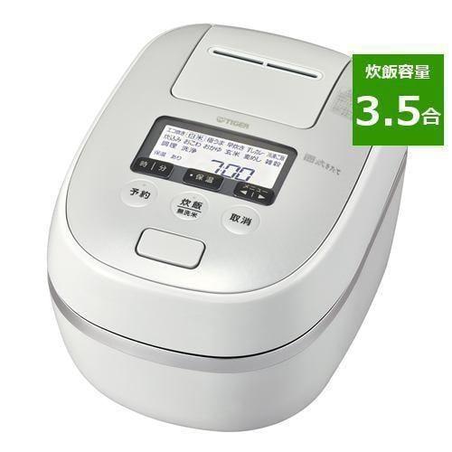 タイガー魔法瓶 JPD-G060WG 圧力IH炊飯ジャー 炊きたて 3.5合 オーガニックホワイト