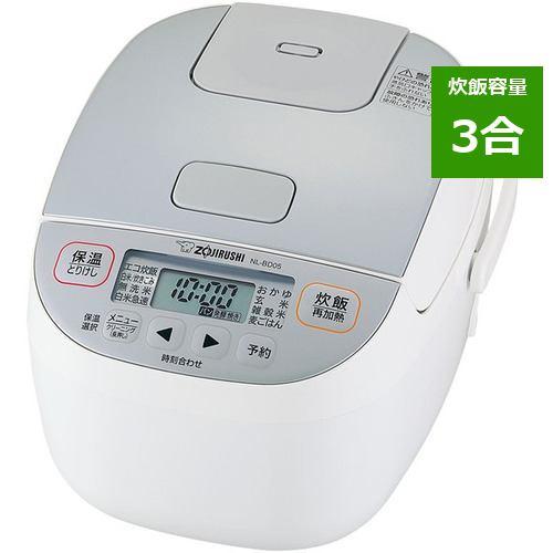 象印 NL-BD05-WA 小容量マイコン炊飯ジャー 3合炊き ホワイト