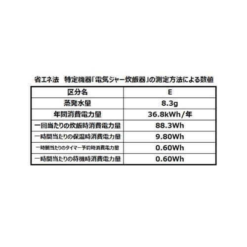 YAMADASELECT(ヤマダセレクト) YRCM05H1 ヤマダオリジナル3合炊きマイコンジャー炊飯器 0.54L アーバンホワイト