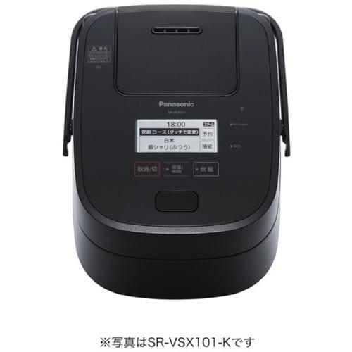 パナソニック SR-VSX181-K スチーム&可変圧力IHジャー炊飯器 ブラック