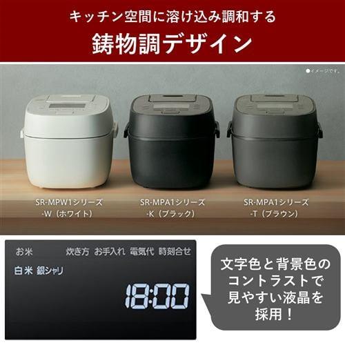 パナソニック SR-MPW101-W 可変圧力IHジャー炊飯器 ホワイト