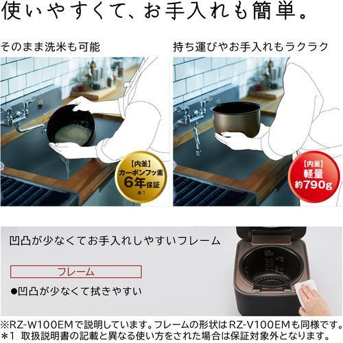 日立 RZ-V100EM W 圧力IHジャー炊飯器 フロストホワイト