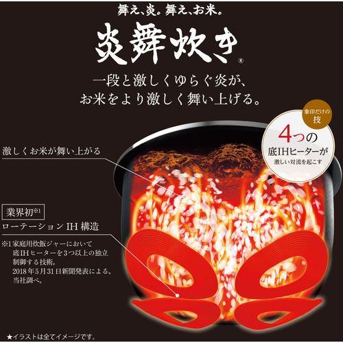 象印マホービン NW-PT10-BZ 圧力IH炊飯ジャー 炎舞炊き 5.5合炊き 濃墨