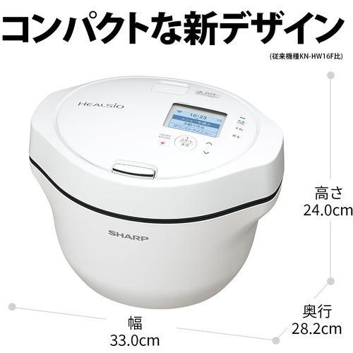 シャープ KNHW16G 自動調理鍋 ホットクック 1.6L ホワイト