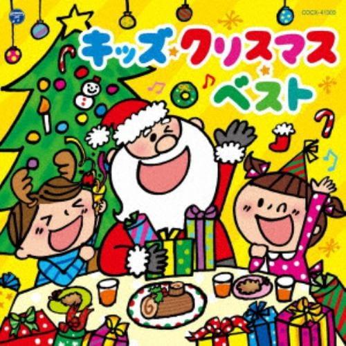 【CD】キッズ・クリスマス・ベスト
