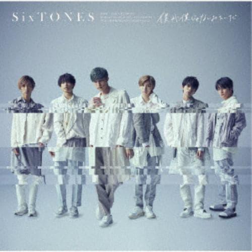【CD】SixTONES / 僕が僕じゃないみたいだ(通常盤)