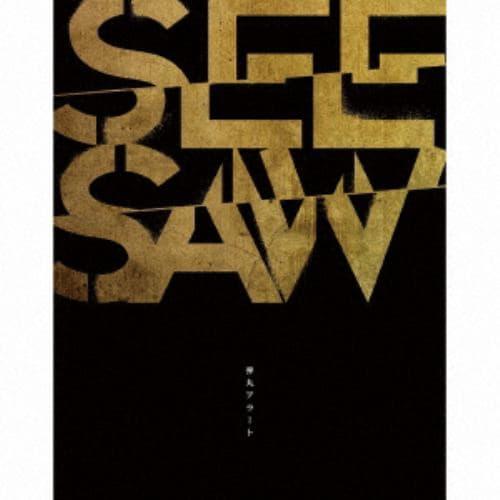 【CD】SEESAW / 弾丸アラート(完全盤)(Type-A)(2DVD付)