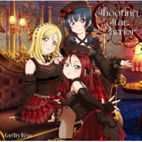 【CD】『ラブライブ!サンシャイン!!』 Guilty Kiss 1st フルアルバム「Shooting Star Warrior」
