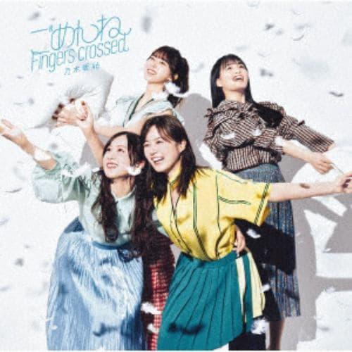 【CD】乃木坂46 / ごめんねFingers crossed(TYPE-C)(Blu-ray Disc付)