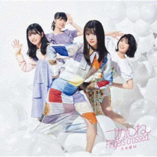 【CD】乃木坂46 / ごめんねFingers crossed(TYPE-D)(Blu-ray Disc付)