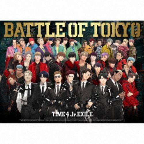 【CD】BATTLE OF TOKYO TIME4 Jr.EXILE(初回生産限定盤)(3Blu-ray Disc付)