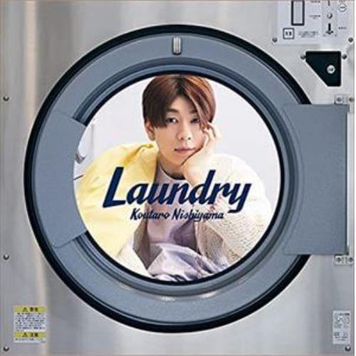 【CD】西山宏太朗 / 2ndミニアルバム「Laundry」(初回生産限定盤)(Blu-ray Disc付)