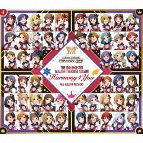 【CD】THE IDOLM@STER MILLION THE@TER SEASON Harmony 4 You(Blu-ray Disc付)