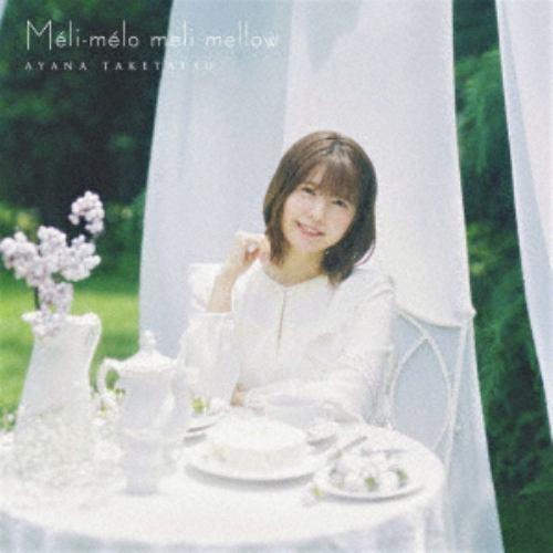 【CD】竹達彩奈コンセプトアルバム「Meli-melo meli mellow」(通常盤)