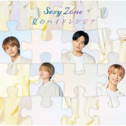 【CD】Sexy Zone / 夏のハイドレンジア(初回限定盤A)(DVD付)