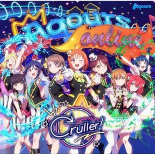 【CD】ラブライブ!サンシャイン!! アニメーションPV付きシングル「KU-RU-KU-RU Cruller!」(DVD付)