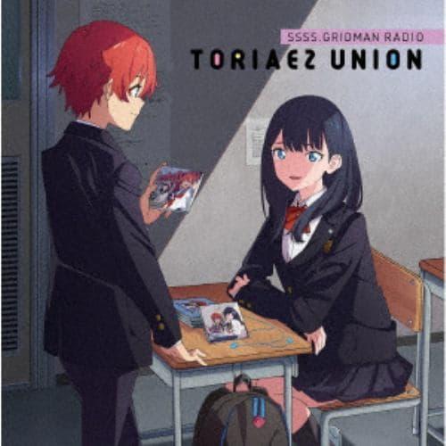【CD】とりあえずUNION Vol.4