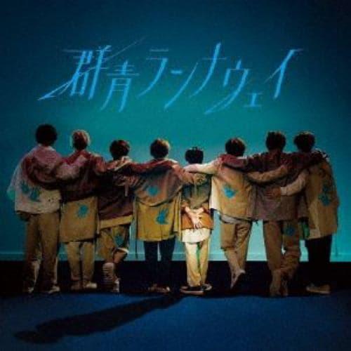 【CD】Hey!Say!JUMP / 群青ランナウェイ(通常盤)