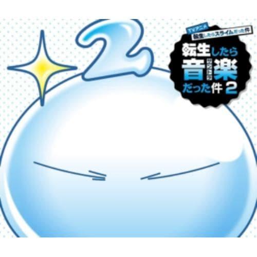 【CD】TVアニメ『転生したらスライムだった件 第2期』オリジナルサウンドトラック 「転生したら音楽だった件2」