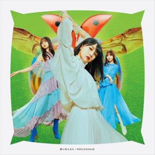 【CD】乃木坂46 / 君に叱られた(TYPE-A)(Blu-ray Disc付)