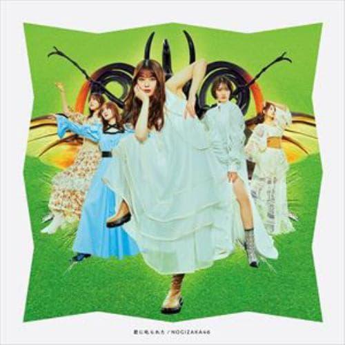 【CD】乃木坂46 / 君に叱られた(TYPE-D)(Blu-ray Disc付)