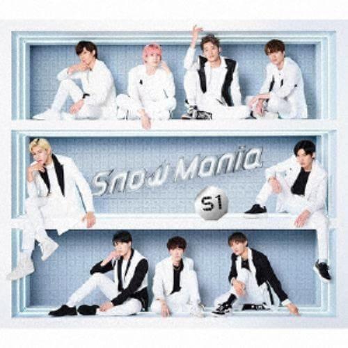 【CD】Snow Man / Snow Mania S1(初回盤A)(DVD付)