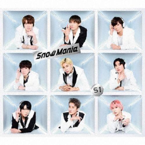 【CD】Snow Man / Snow Mania S1(初回盤B)(DVD付)