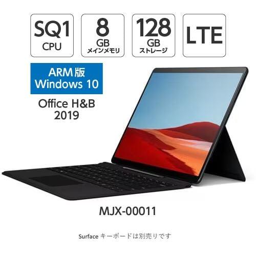 Microsoft MJX-00011 ノートパソコン Surface Pro X SQ1/8/128 LTE ブラック